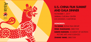 Banner - 4 HONOREES